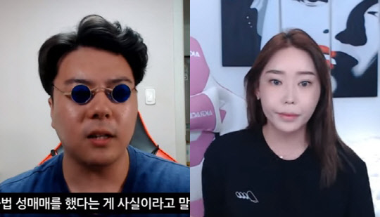 """유튜버 정배우 폭로에 꽃자 """"성매매 맞다…고소할 것"""""""